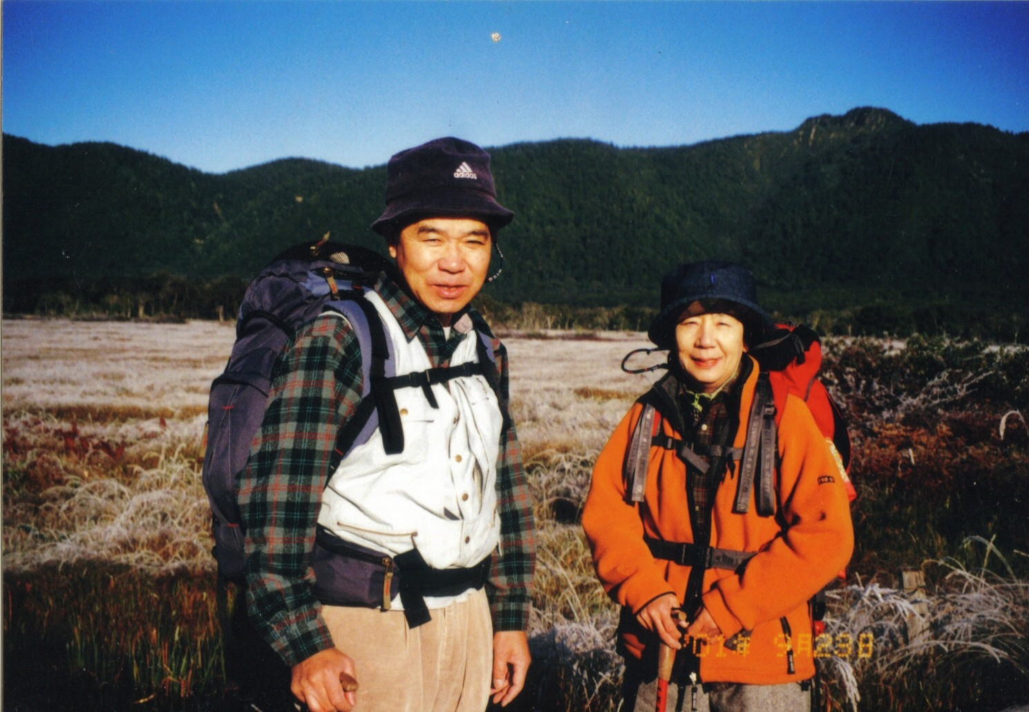Parents in Oze